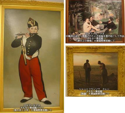 2007_10_6.jpg